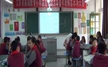 小学综合实践《走进缤纷的卡世界》教学视频1,2015小学综合实践活动教学基本功大赛