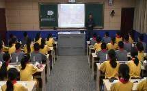 江苏省初中物理名师课堂《视力的矫正》教学视频