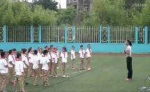 人教版小学体育与健康《往返接力跑》教学视频,芜湖市绿影小学