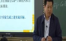 江苏省初中化学名师课堂《中考专题复习》教学视频