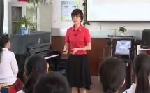 江苏省初中音乐名师课堂《瑶族舞曲》教学视频