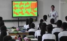 北师大版初中数学七年级上册《正方体的展开图》教学视频,甘肃赵斌华