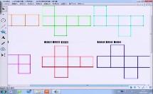 北师大版初中数学七年级上册《正方体的展开图》教学视频,广东陈子强