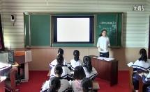 初中生物《构成物质的微粒 原子及原子内部结构》教学视频,李丛