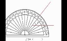 宁波市小学数学微课视频《角的度量》