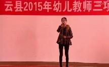 云县后箐乡幼儿园演唱《鲁冰花》【黄春菊】(云县2015年幼儿教师三项技能竞赛)
