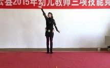 云县忙怀乡幼儿园 舞蹈《花仙子》【李霖蔺】(云县2015年幼儿教师三项技能竞赛)