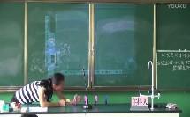 《研究光的传播路线》【钟汝莲】(云南临沧市云县2017年第二期小学科学实验教学管理和应用培训)