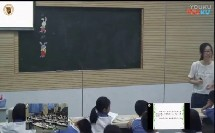 人教版语文一年级《小白兔小灰兔》【陈芊】(小学语文课堂教学录像视频)