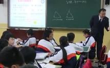 初中数学《等腰三角形的性质》(初中数学课堂教学录像视频)