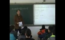 初二生物《人类对细菌真菌的利用》教学视频,王鸿超