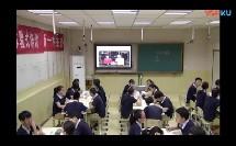 2017年郑州市初中安全教育主题班会优质课第三单元第一章《校园暴力》教学视频