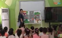 2017年郑州市幼儿园安全教育活动优质课视频《安全过马路》教学视频,