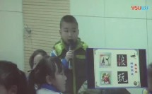 小学书法课《左右结构》教学视频,山东省小学书法教学研讨会观摩课课堂