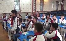 小学体验作文《吹泡泡》教学视频,张宜学