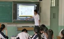 人教版初中物理九年级《21.3  广播、电视和移动通信》天津-张毅
