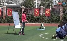 高中体育课例《排球:双手正面垫球》(安徽省第七届中学体育与健康优质课评选活动)