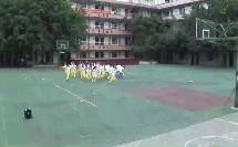 人教版体育与健康三至四年级 站立式起跑与反应练习和游戏 教学视频,获奖课视频
