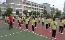 人教版体育与健康五至六年级 队列队形之行进间向左、向右转走 教学视频,获奖课视频