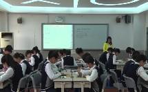 2017获奖课浙教版九年级下册 1.2 锐角三角函数的计算 教学视频