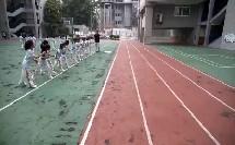 科学体育与健康二年级 快速跑:自然站立式起跑 教学视频,获奖优课视频
