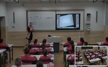 小学数学人教版二下《第6单元 竖式计算》贵州彭玲莉