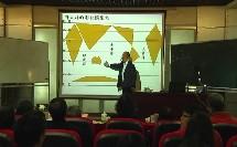 高一地理人教版必修一《洋流对地理环境的影响》吉林李丹