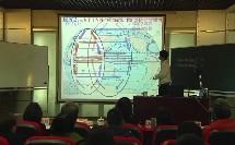 高一地理人教版必修一《洋流的分布规律及对地理环境的影响》广西石灿