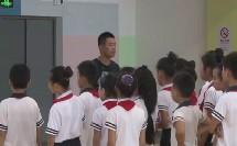 《50米快速跑》优质课(四年级体育,凌刚)
