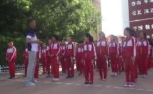 《50米快速跑》优质课(五年级体育,张进武)