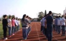 《接力跑》优质课(初一体育与健康)