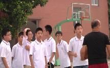 《篮球-进行间单手肩上投篮》优质课(人教版初一体育与健康,无锡市县级优课姜维 )