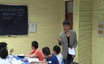 人民版高中历史必修二《社会主义建设道路的初期探索》2(高中历史参评获奖课例教学视频)
