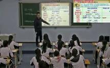 人教版高中历史必修2《古代商业的发展》(高中历史参评获奖课例教学视频)