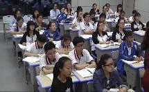 人民版高中历史必修一《罗马人的法律》(高中历史参评获奖课例教学视频)