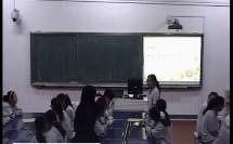高中心理健康《做最好的自己-异性交往学问多》江阴市要塞中学(高中心理健康教育优课教学研讨实录视频)