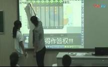 黄雅菊塔里木盆地上课视频