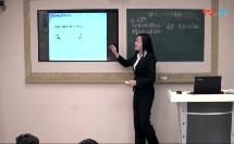 模拟授课《探究二氧化硫性质》