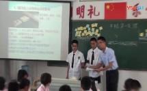 3牛顿第一定律定-徐州