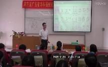 《影响化学中反应速率的因素》韩山师院-穆