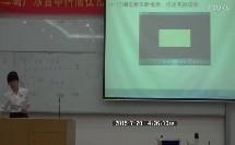 《氧气的化学性质》嘉应学院-郑佳玲