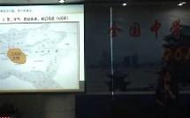 高中历史说课B组30天津【王露】《古代希腊民主政治》(2012年全国中学历史教学评比)