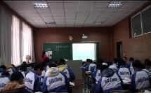 第六章 数据的收集与整理_3 数据的表示(市级优课)_刘一诺_T319255
