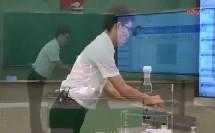 《向心力》中山市第一中学高中物理