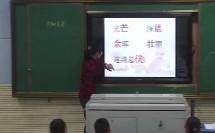 23 夕阳真美_李鹰