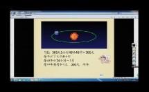 年、月、日_年、月、日_小学数学_一等奖_VT1196