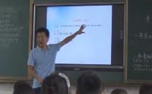 6 年、月、日_年、月、日_小学数学_一等奖_VT431