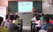 6 11-20各数的认识_各数的认识_小学数学_二等奖_VT1486