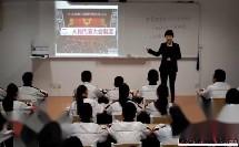 第三课 中国的道路_《中国特色社会主义政治制度》_初中思想品德_一等奖_VT7996