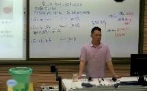 第3节 物体的浮沉条件及应用_《物体的浮沉条件及应用》_初中物理_二等奖_VT8553